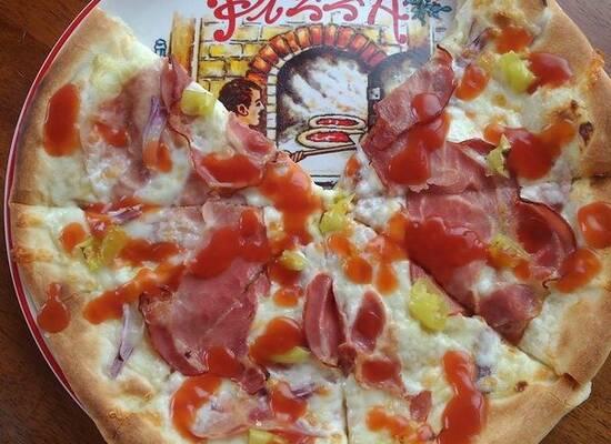 Gardenetti Pizzéria